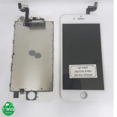 החלפת מסך לאייפון 6S