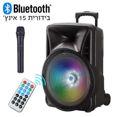 רמקול בידורית Bluetooth 1