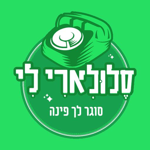 לוגו סלולארי לי