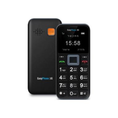 EasyPhone 3G NP-03