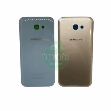 החלפת גב למכשיר Galaxy A5 2017