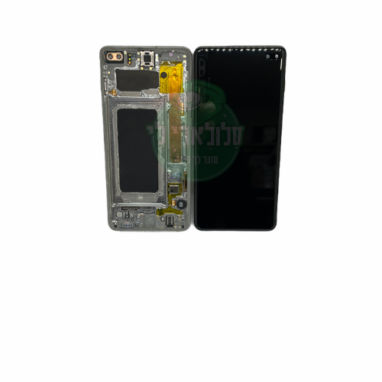 החלפת מסך מקורי למכשיר Galaxy S10e